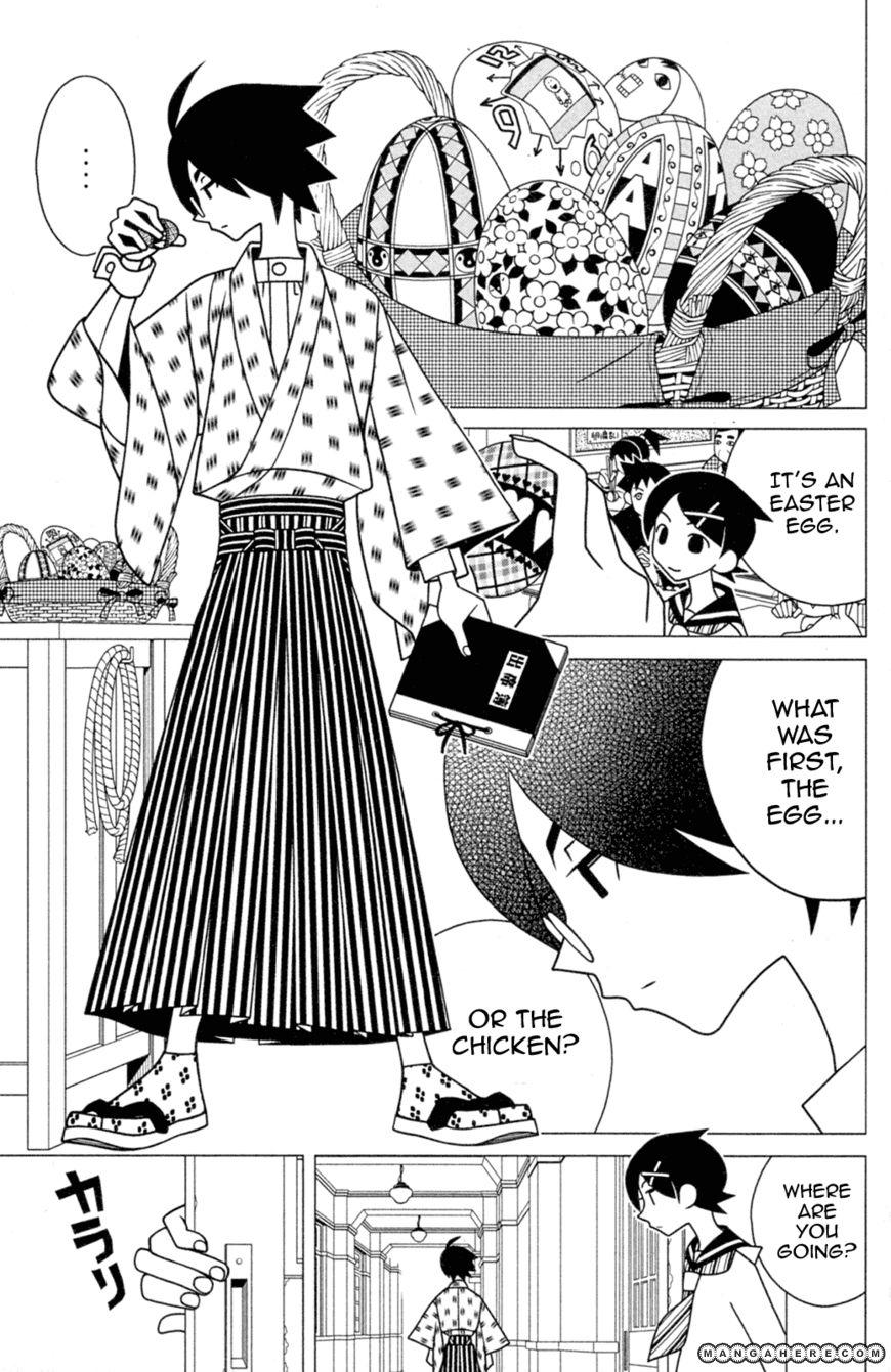 Sayonara Zetsubou Sensei 176 Page 2