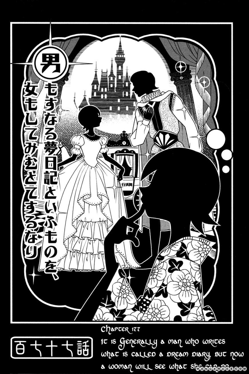 Sayonara Zetsubou Sensei 177 Page 1
