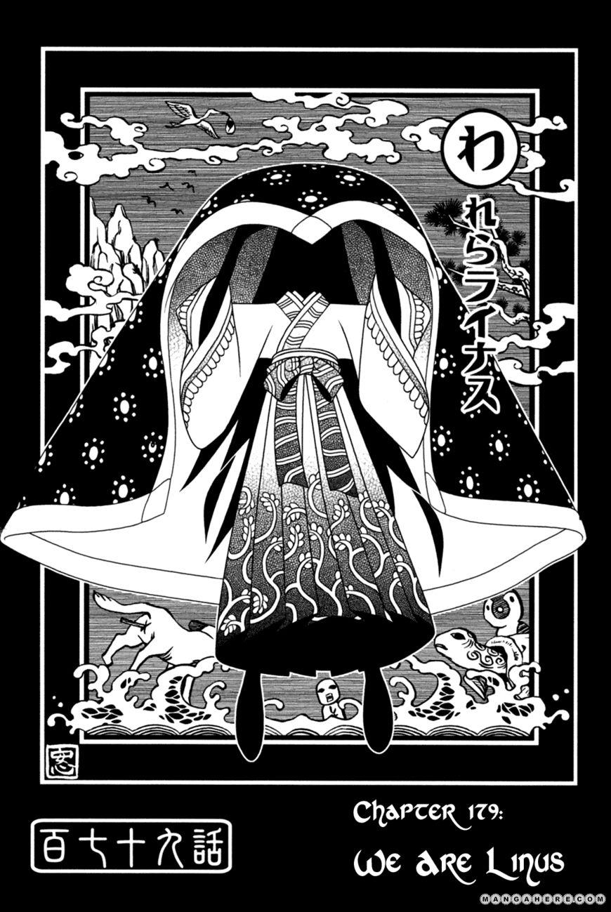 Sayonara Zetsubou Sensei 179 Page 1