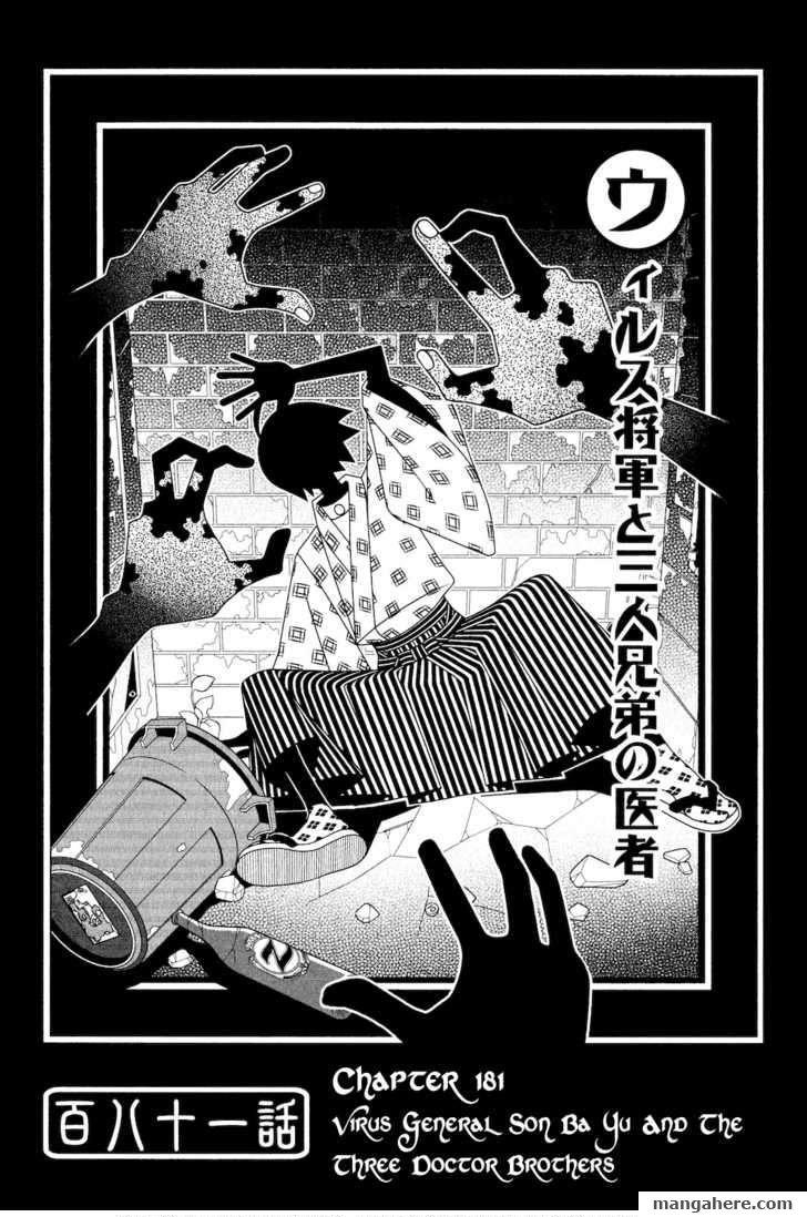 Sayonara Zetsubou Sensei 181 Page 1