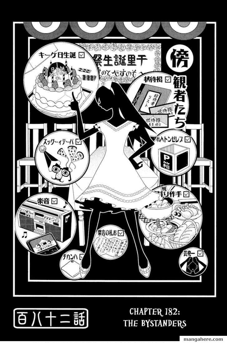 Sayonara Zetsubou Sensei 182 Page 1