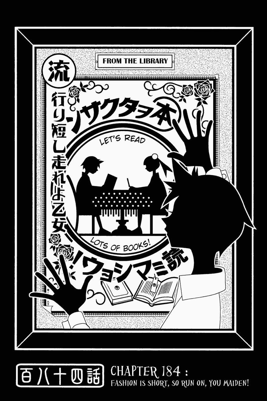 Sayonara Zetsubou Sensei 184 Page 1