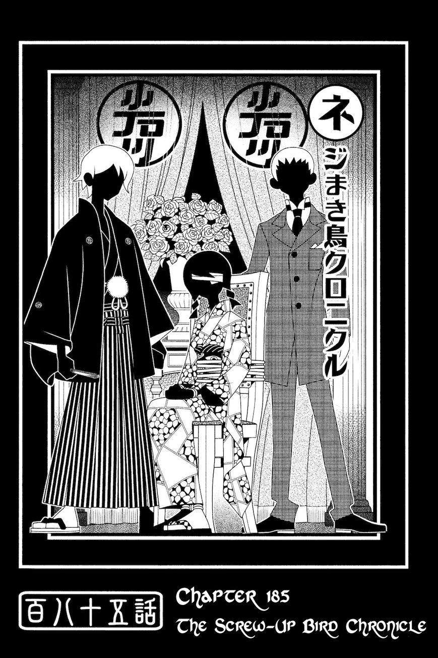 Sayonara Zetsubou Sensei 185 Page 1