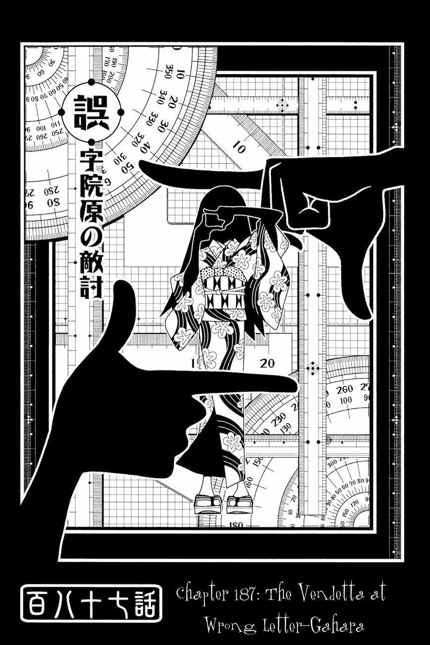 Sayonara Zetsubou Sensei 187 Page 1