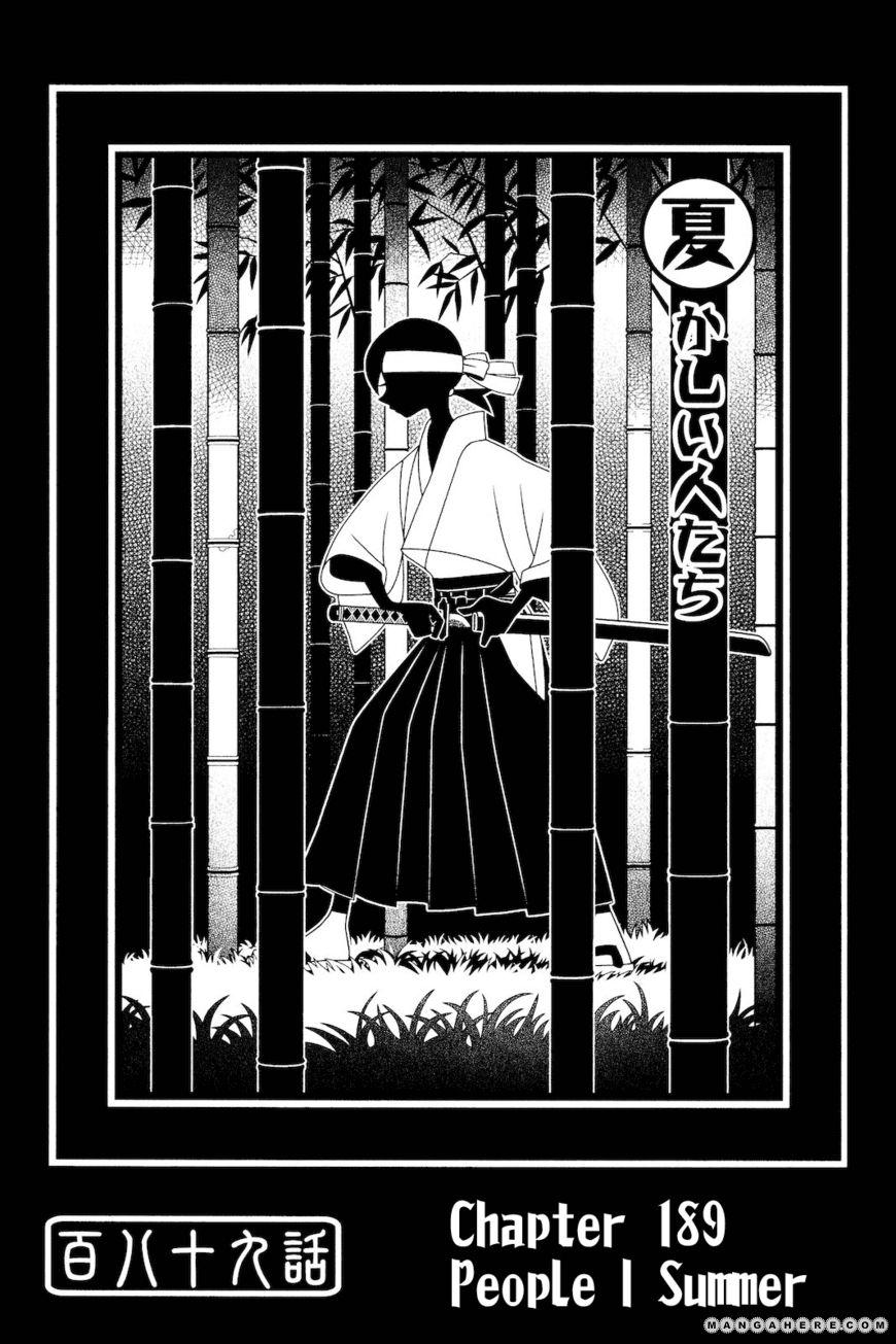 Sayonara Zetsubou Sensei 189 Page 1