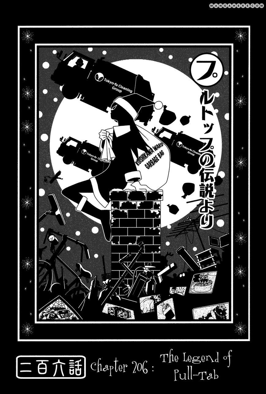 Sayonara Zetsubou Sensei 206 Page 1