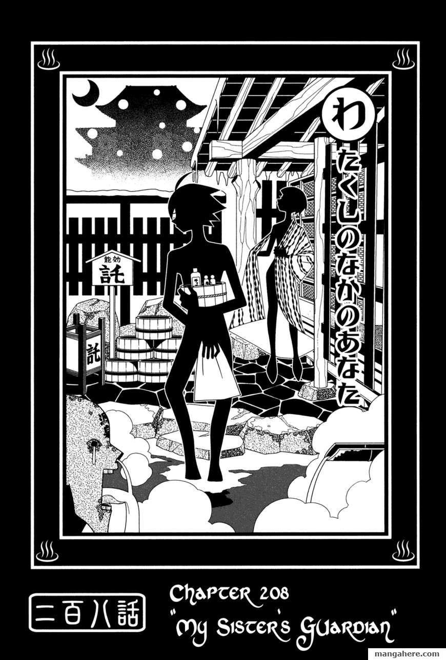 Sayonara Zetsubou Sensei 208 Page 1