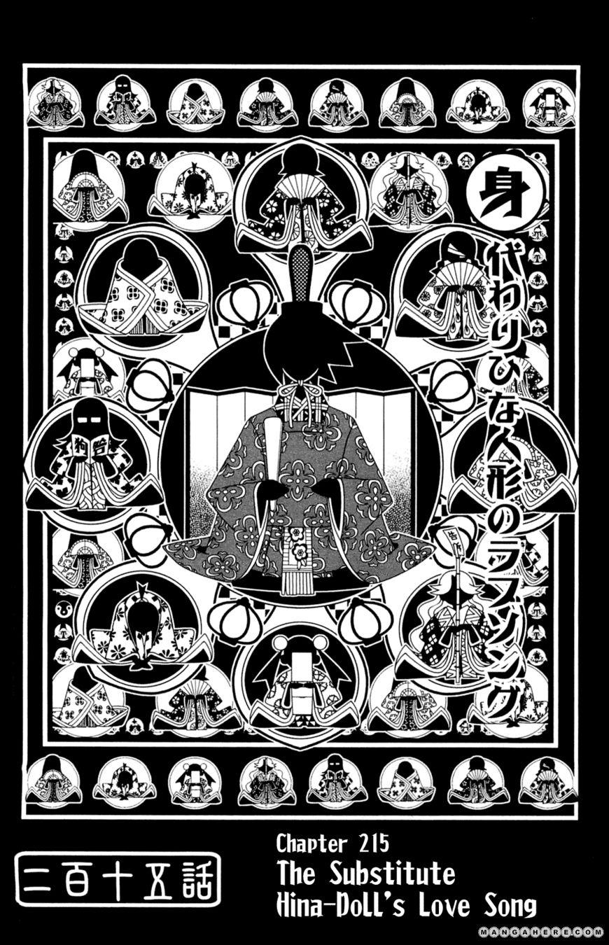 Sayonara Zetsubou Sensei 215 Page 1