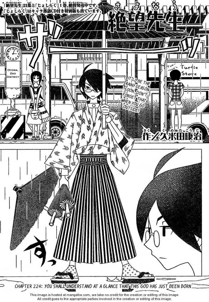 Sayonara Zetsubou Sensei 224 Page 1