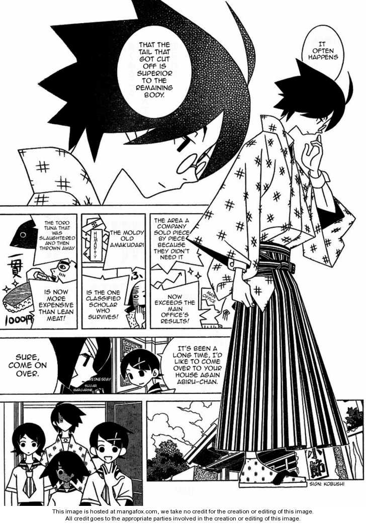 Sayonara Zetsubou Sensei 227 Page 3