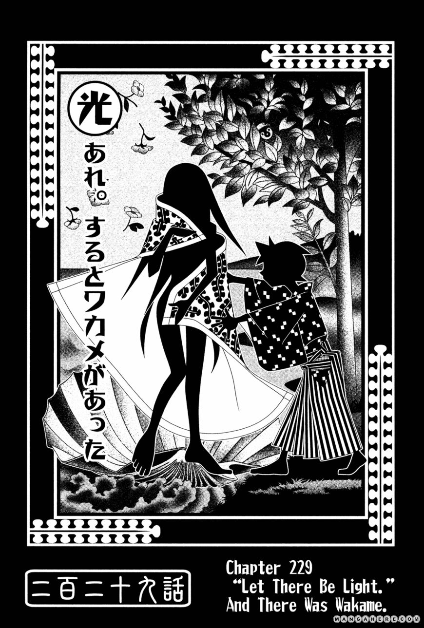 Sayonara Zetsubou Sensei 229 Page 1