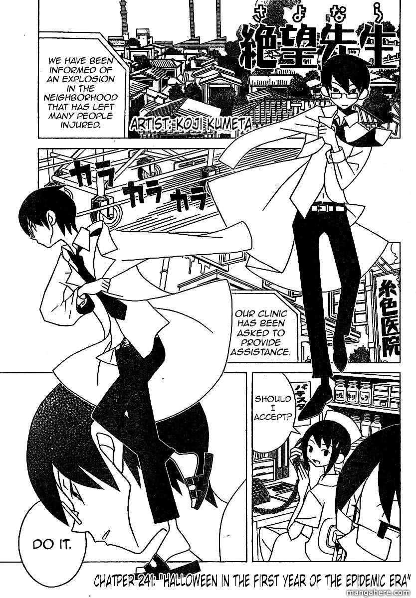 Sayonara Zetsubou Sensei 241 Page 1