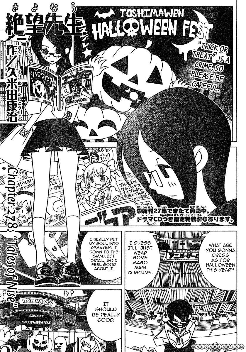 Sayonara Zetsubou Sensei 278 Page 1