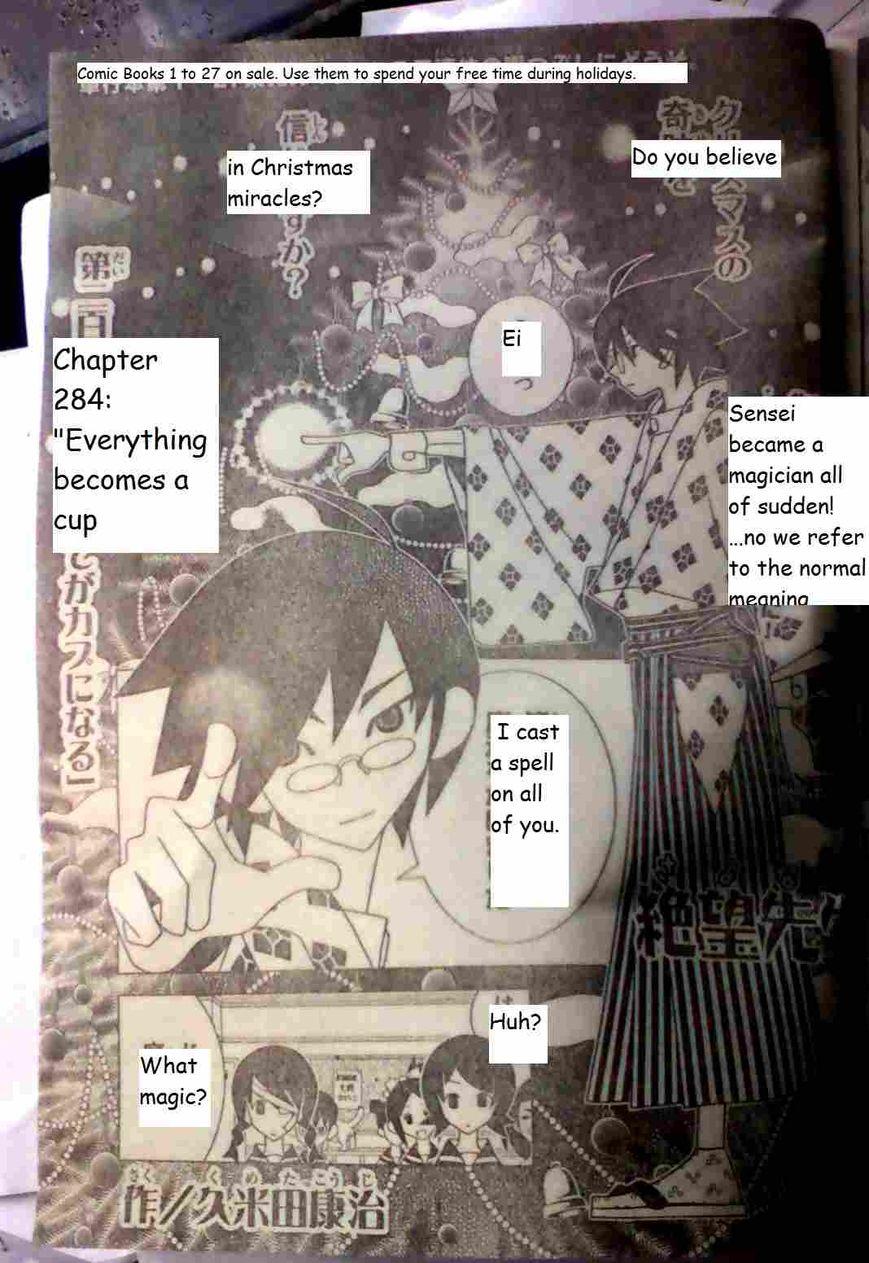 Sayonara Zetsubou Sensei 284 Page 2
