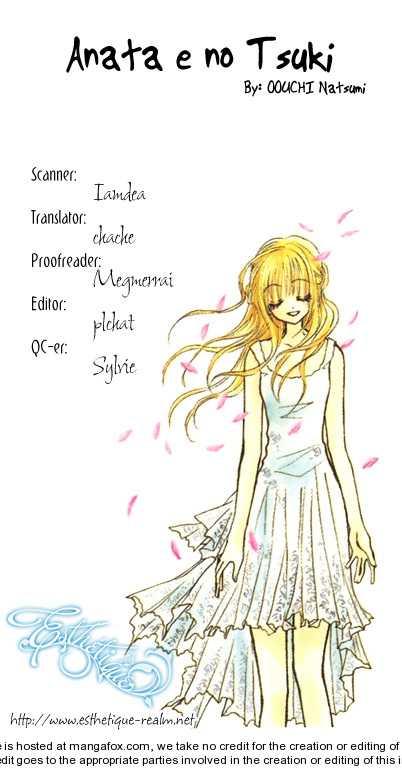 Anata e no Tsuki 2 Page 1