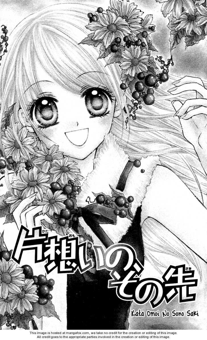 Anata e no Tsuki 2 Page 2