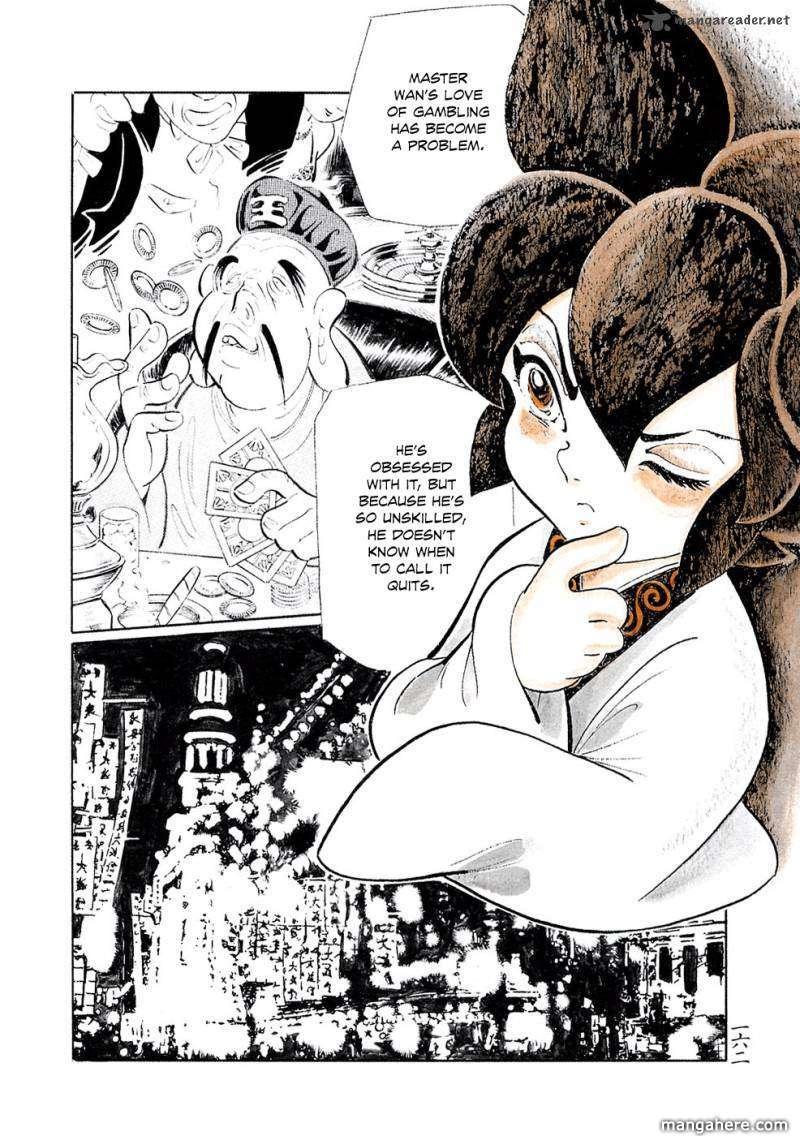 Mononoke Soushi 10 Page 2