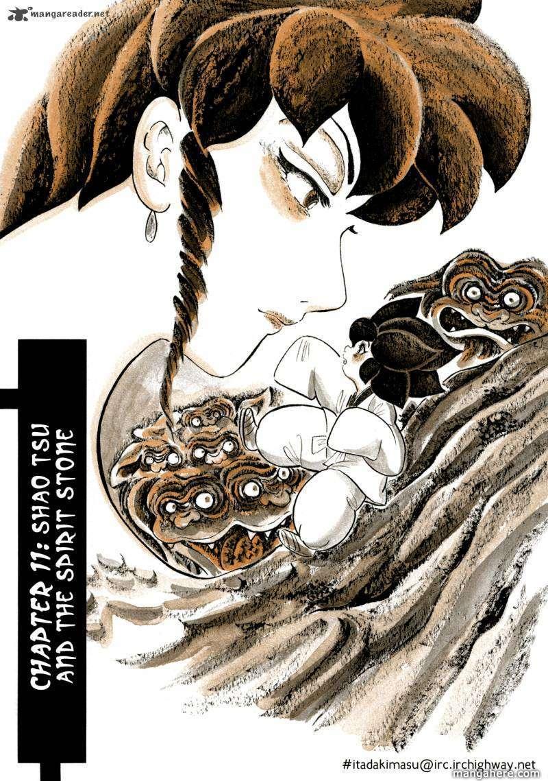 Mononoke Soushi 11 Page 1
