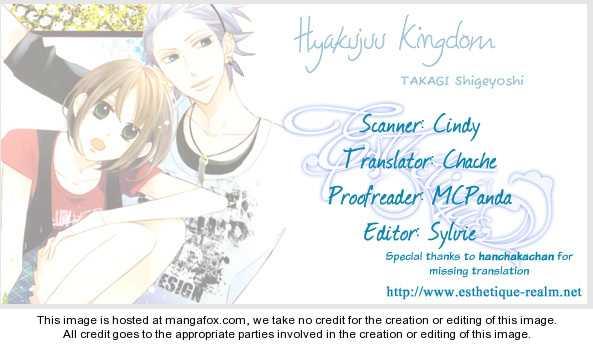 Hyakujuu Kingdom 4 Page 1