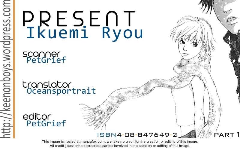 Present (IKUEMI Ryou) 1.1 Page 1
