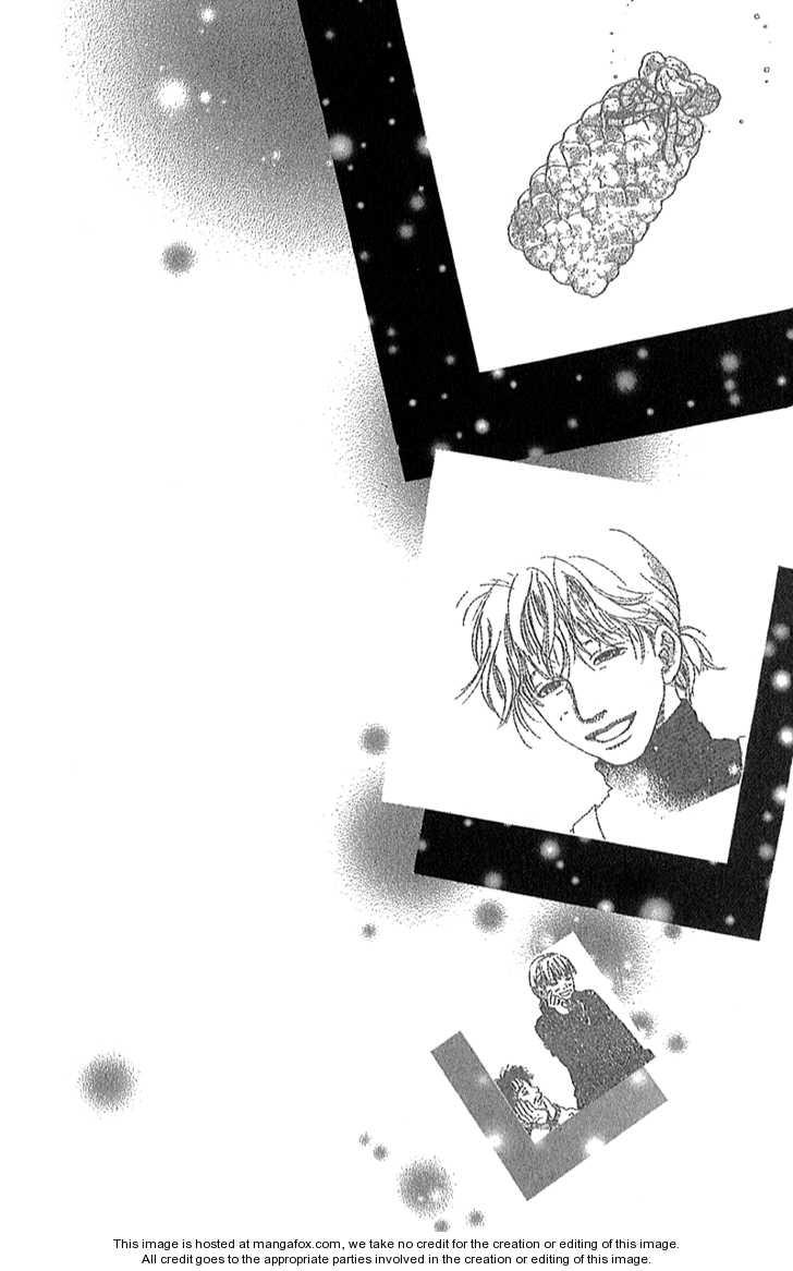 Present (IKUEMI Ryou) 1.1 Page 3
