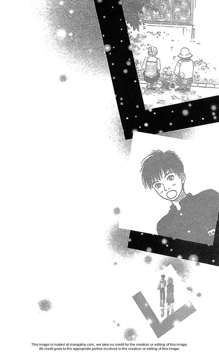 Present (IKUEMI Ryou) 1.2 Page 1