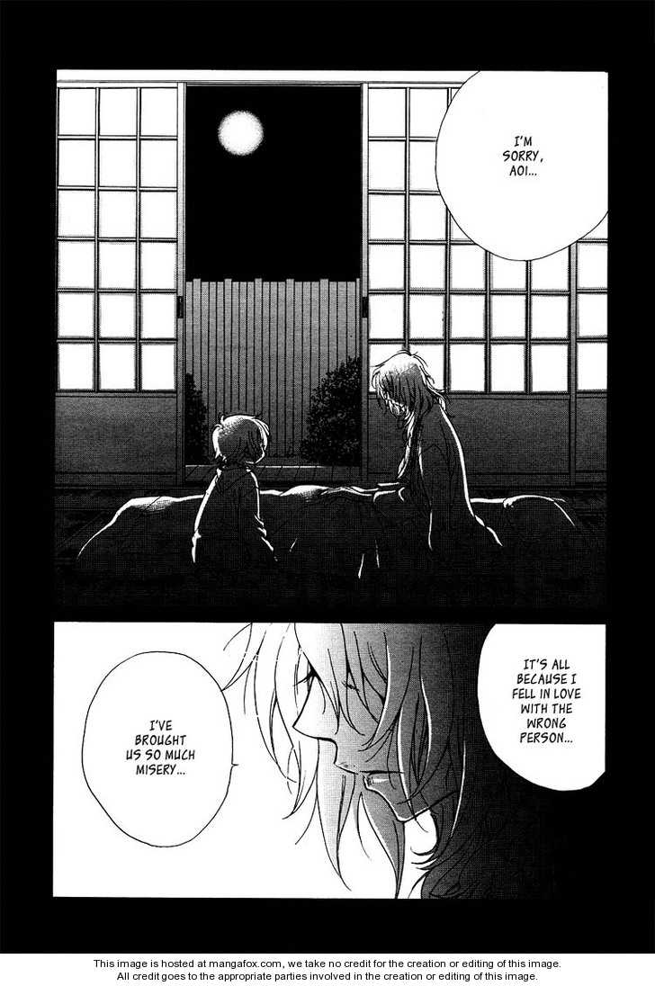 Renai Idenshi XX 2 Page 3