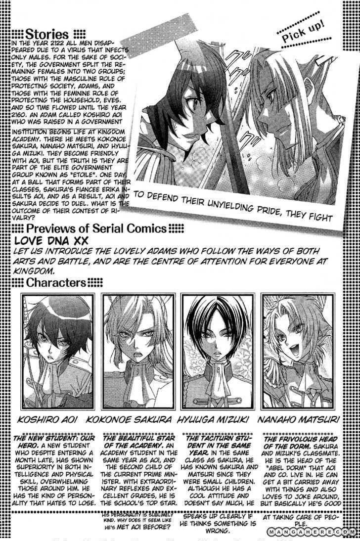 Renai Idenshi XX 6 Page 2