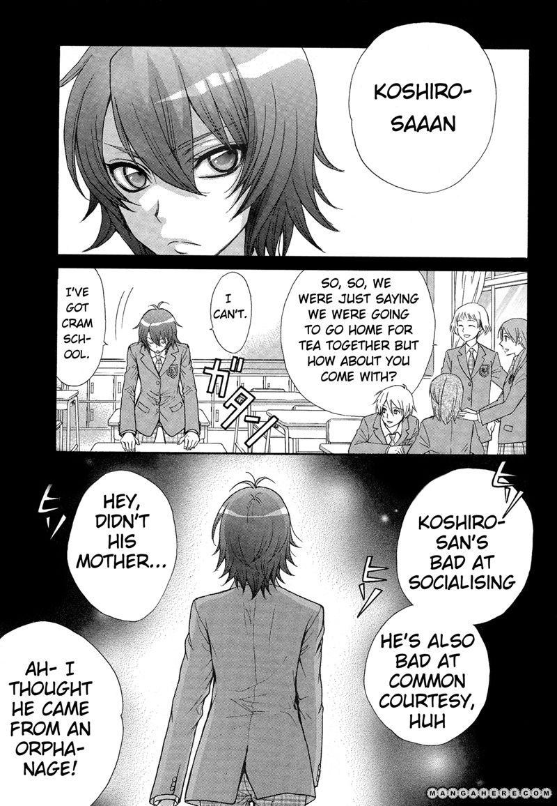 Renai Idenshi XX 8 Page 3
