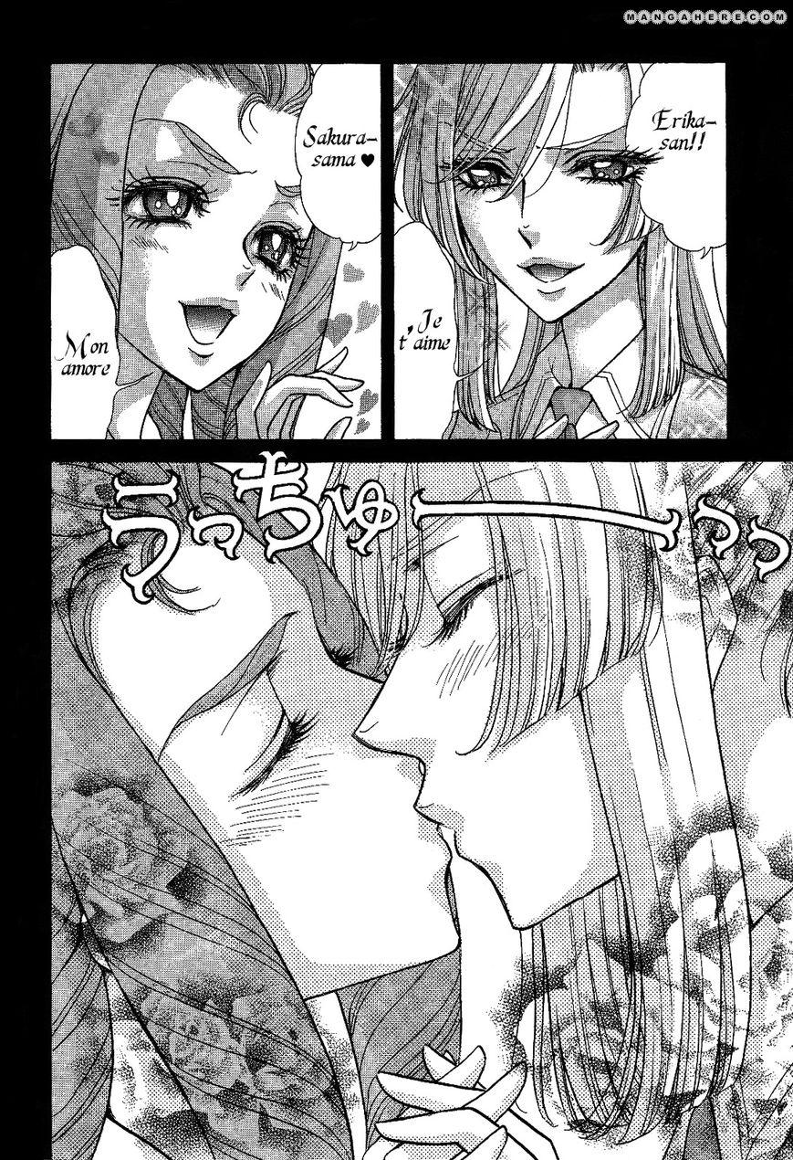 Renai Idenshi XX 9 Page 2
