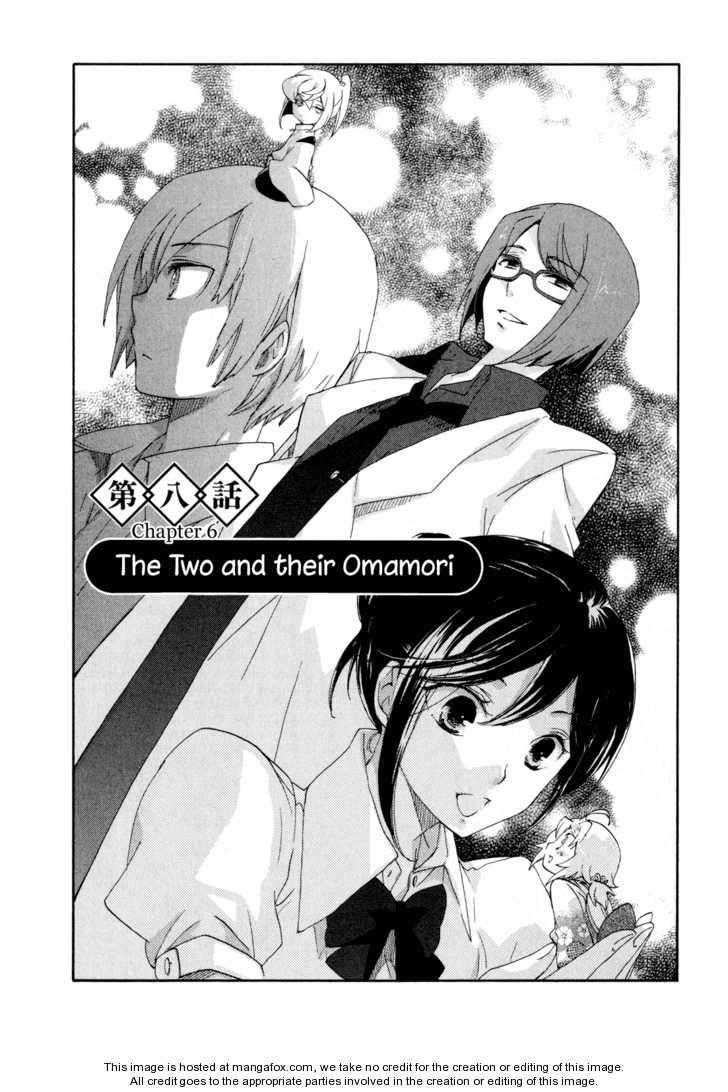 Omamori no Kamisama 8 Page 2