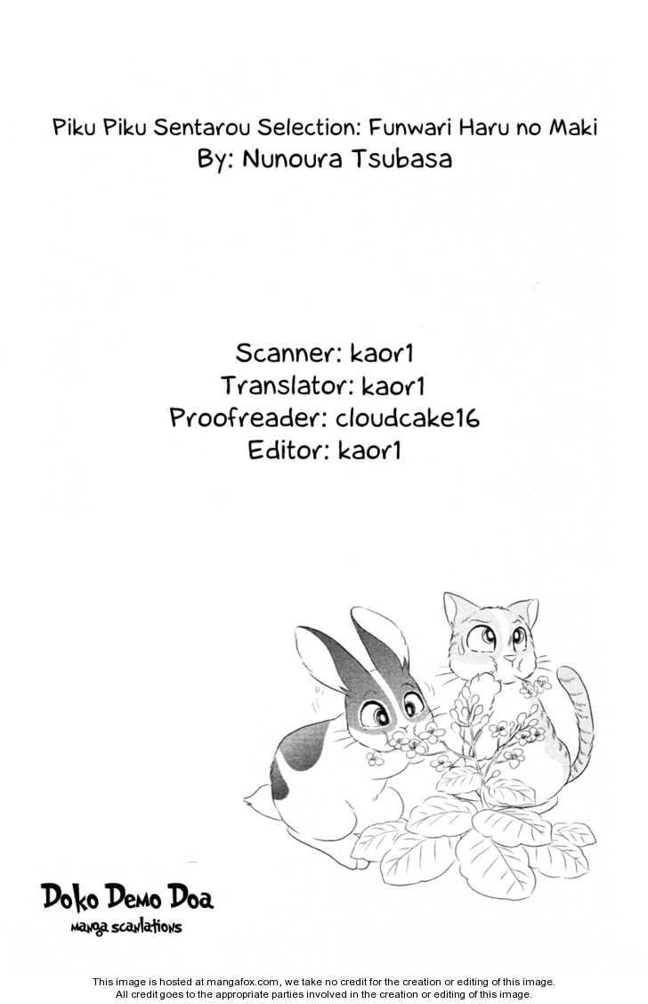Pikupiku Sentarou Selection: Funwari Haru no Maki 15 Page 1