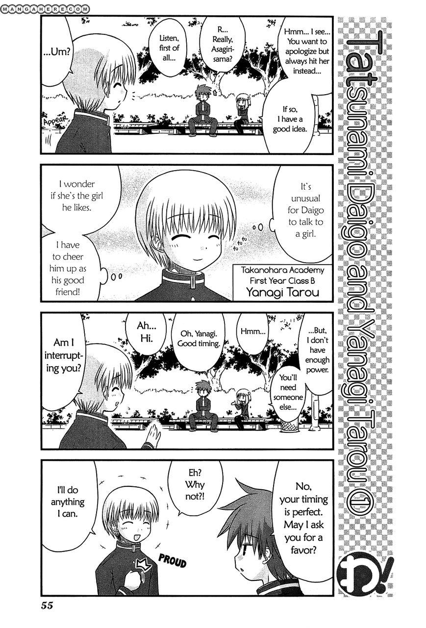 Wa! (KOJIMA Akira) 18 Page 5
