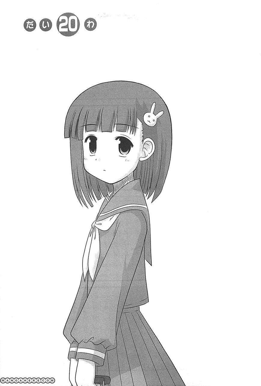 Wa! (KOJIMA Akira) 20 Page 1