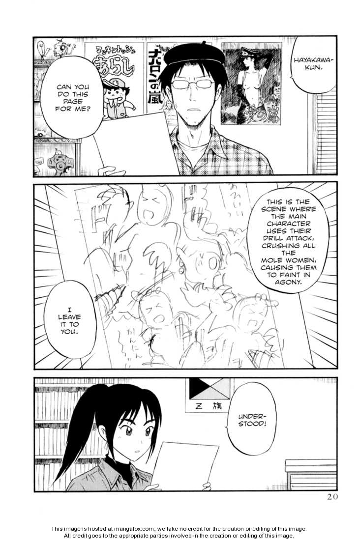 Assistant Denki Keika 2 Page 2
