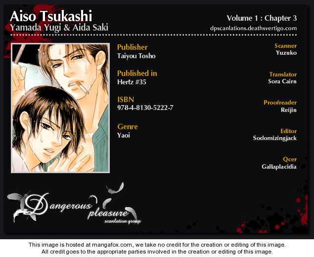Aiso Tsukashi 3 Page 3