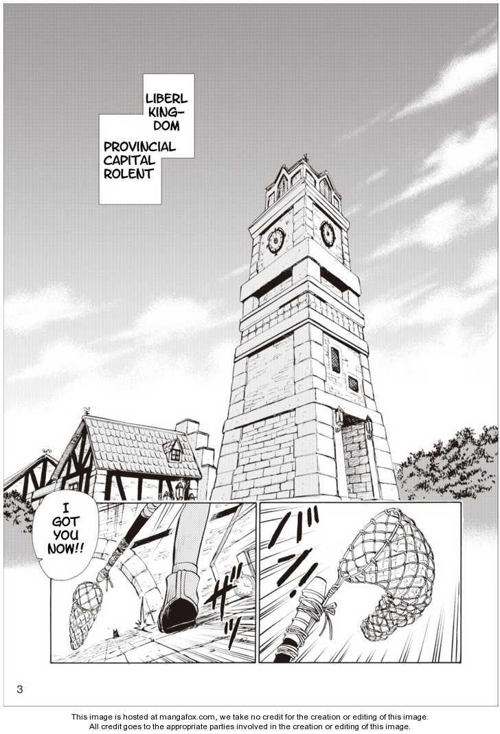 Eiyuudensetsu Sora no Kiseki 1 Page 2