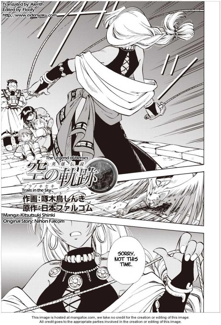 Eiyuudensetsu Sora no Kiseki 3 Page 1