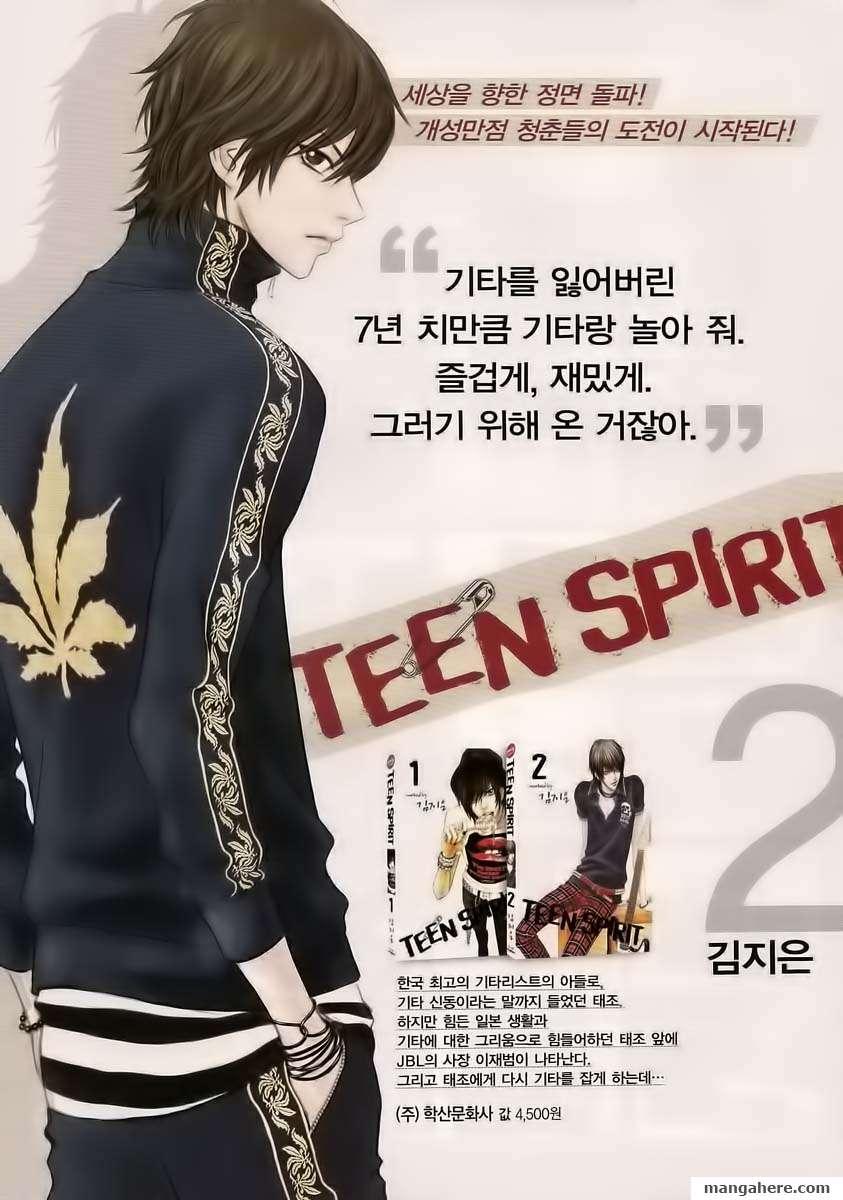 Teen Spirit 15 Page 1