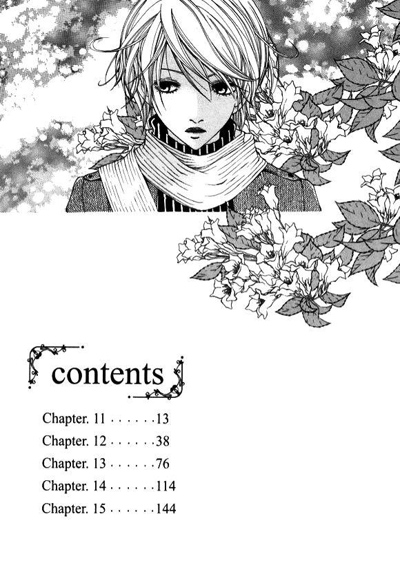 Dear Diary 11 Page 2