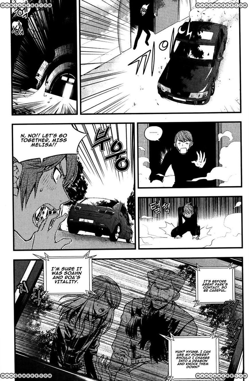 Dragon Who 28 Page 4