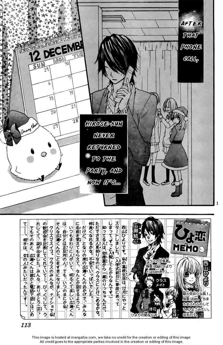 Hiyokoi 3 Page 3