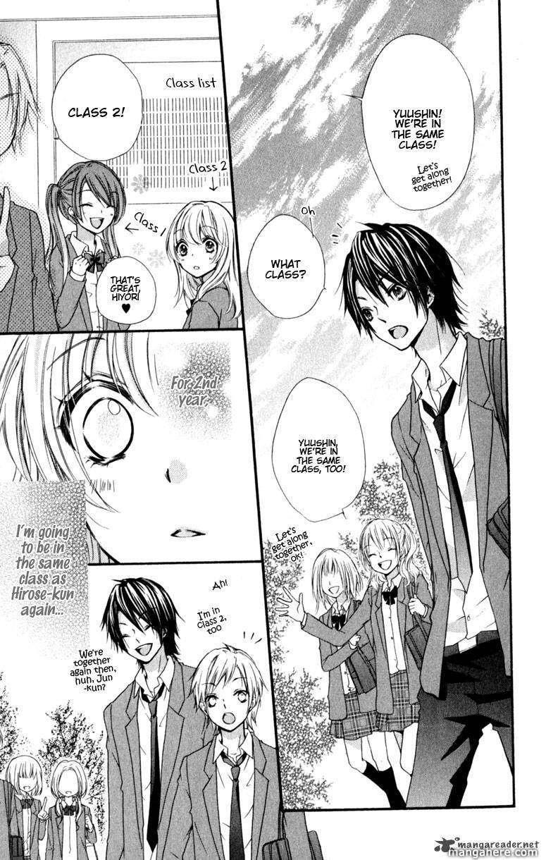Hiyokoi 10 Page 3