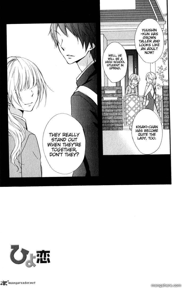 Hiyokoi 14 Page 2