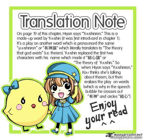 Hiyokoi 15 Page 2