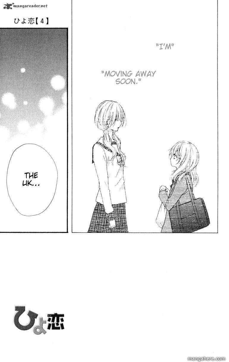 Hiyokoi 16 Page 2
