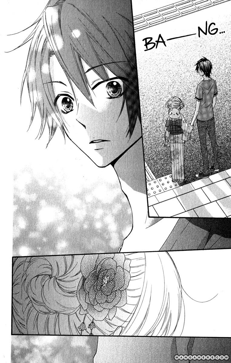 Hiyokoi 23 Page 3