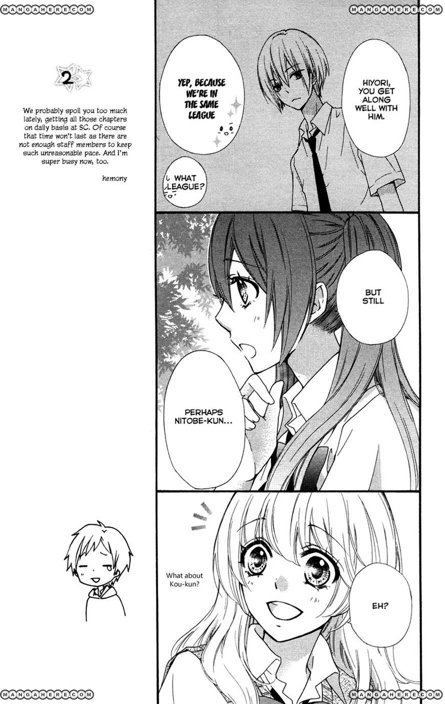Hiyokoi 26 Page 3