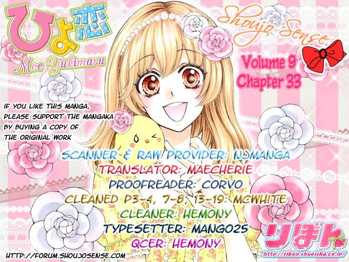 Hiyokoi 33 Page 1