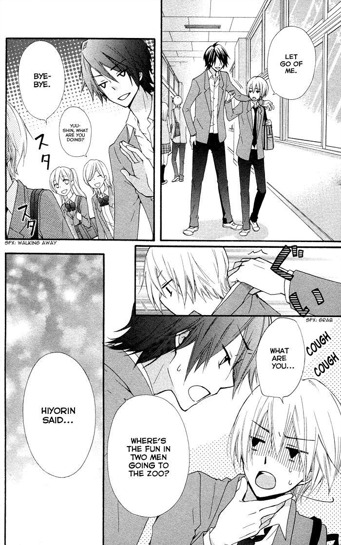 Hiyokoi 36 Page 3